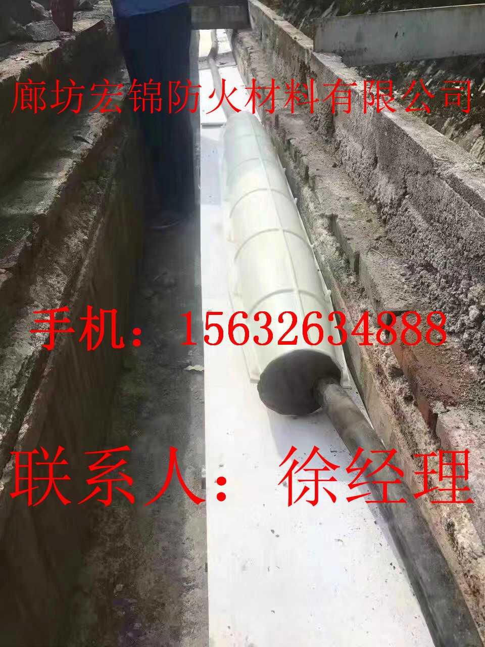 大同市广灵县防火隔板规格vinbet浩博官方下载地址公司欢迎您
