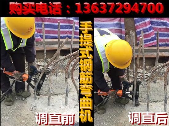 驻马店液压油泵带动的手提式钢筋弯曲机钢筋弯曲效果