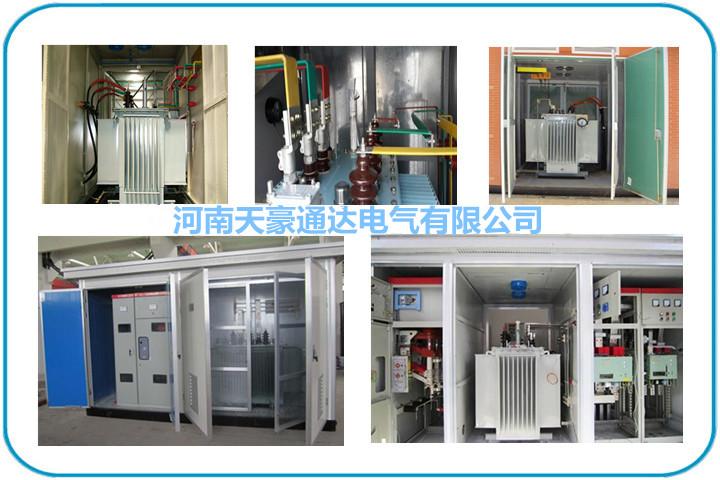 宁夏吴忠35KV箱式变电站manbetx登陆、箱式变电站系统图