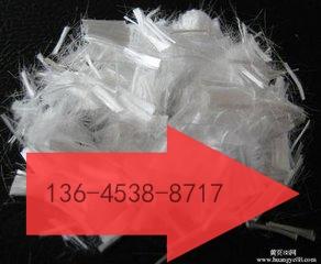 清远13645388717专业生产聚丙烯抗裂纤维清远