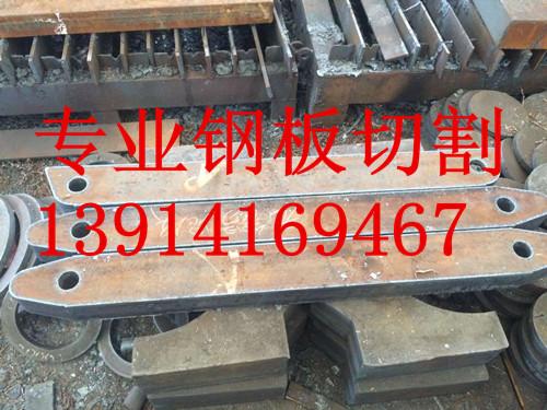 沈阳切割加工厚钢板Q345R容器板加工