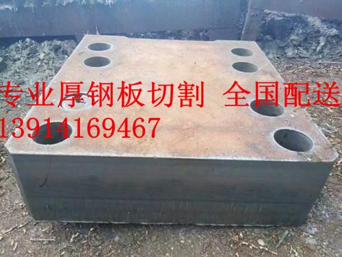 大连切割加工厚钢板Q345R容器板加工