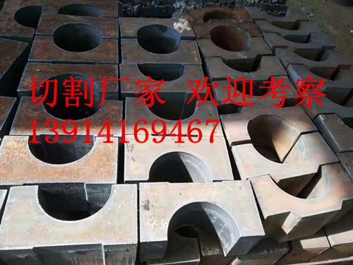 锦州切割加工厚钢板Q345R容器板加工
