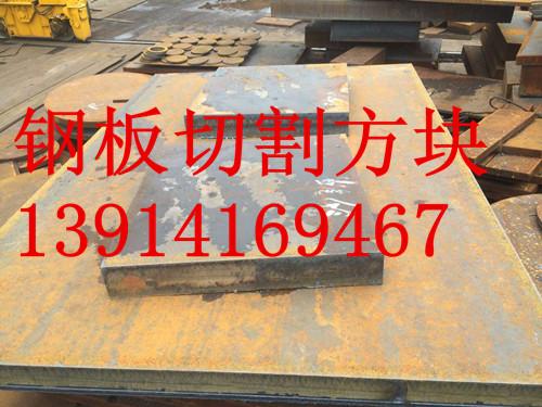 辽宁切割加工厚钢板Q345R容器板加工