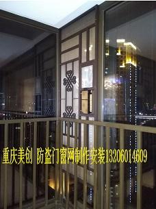 重庆不锈钢防盗网,重庆铝合金门窗,防蚊防盗纱窗