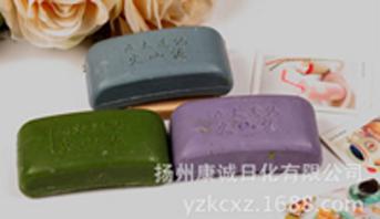 齐松179克韩版五大连池火山泥皂 香皂批发