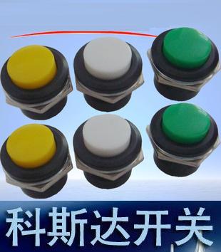 按键自锁开关的和按键无锁开关的电路图,自锁按键开关的和无锁按键