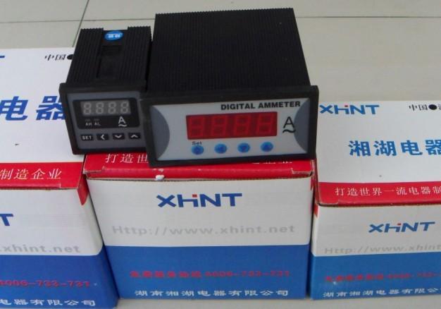 JA9774I-A湖南0731-23135777JA9774I-A是湘湖青青草网站热销产品、优惠力