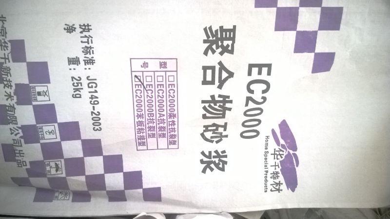 安康灌浆水泥供应159-9857-5540万玉_云南商机网youle88信息