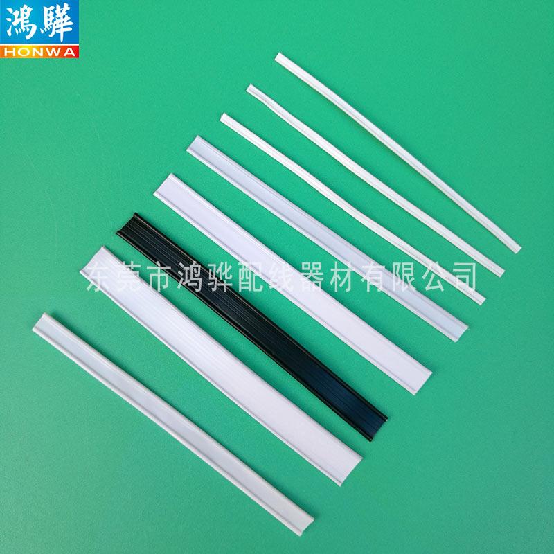 pvc铁芯扎带生产_东莞鸿骅生产铁芯扎线价格是多少