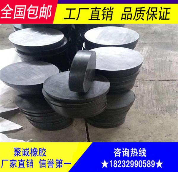 黑龙江佳木斯板式橡胶支座、桥梁伸缩缝集团有限责任公司欢迎您