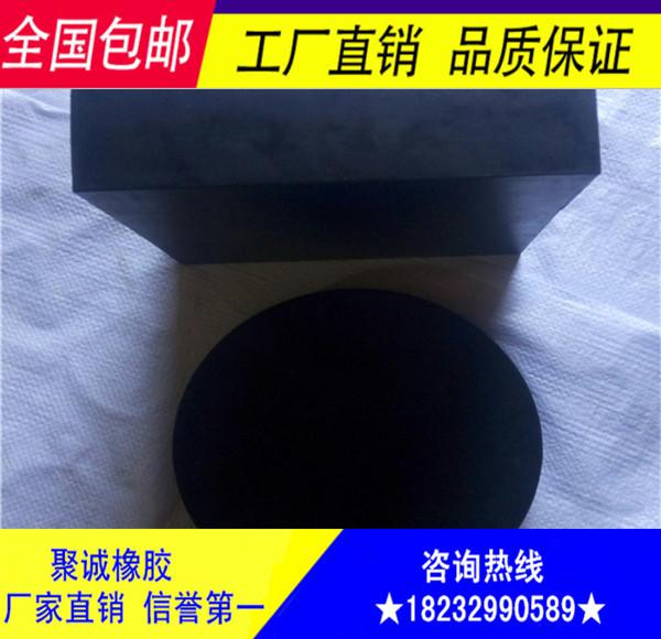 陕西宝鸡矩形橡胶支座厂家使用零故障