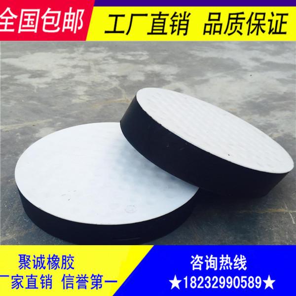 山东济南矩形橡胶支座厂家名列前茅