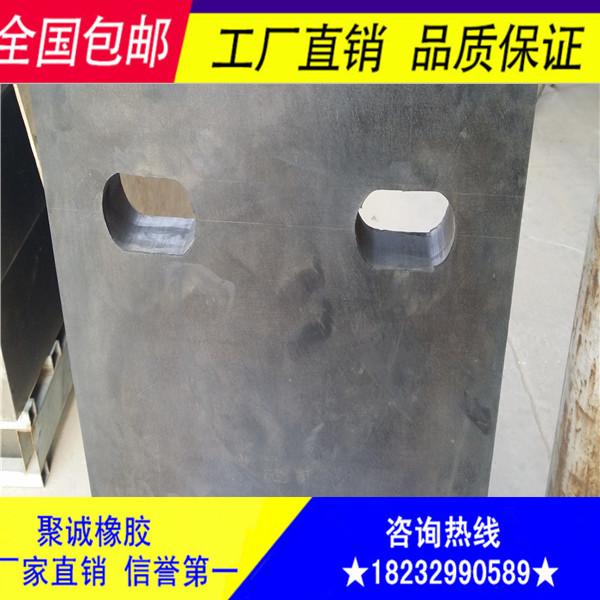 四川广安板式橡胶支座、桥梁伸缩缝集团有限责任公司欢迎您