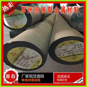 重庆38CrMoAl钢棒东北特钢出品