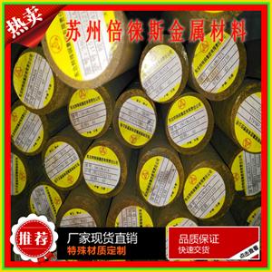 宁波38CrMoAlA钢棒原材料批发商