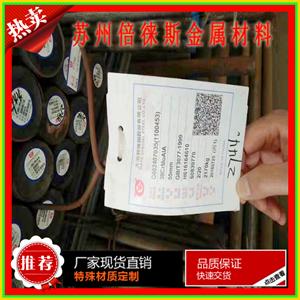 广元38CrMoAl钢棒原材料批发商