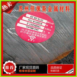 山西大同38CrMoAlA圆钢按标准生产订做