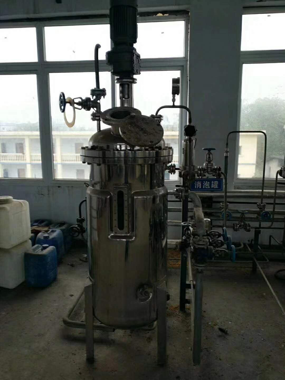 供应二手生物发酵罐100L200L500L5000L型号全