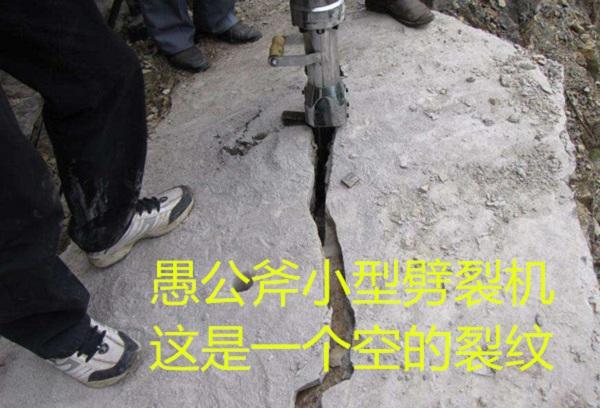 广东珠海无声岩石开采设备批发采购