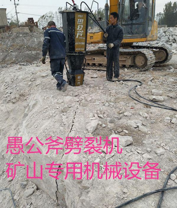 湖北荆州铁矿开采劈裂机操作的视频