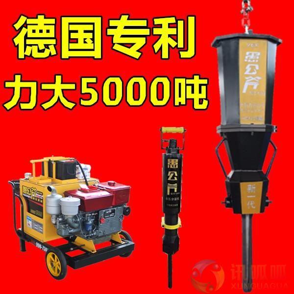 安徽六安矿井岩石解体小型劈裂机多少钱一台