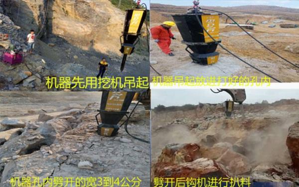 山西阳泉岩石劈裂机大理石矿山开采价格型号