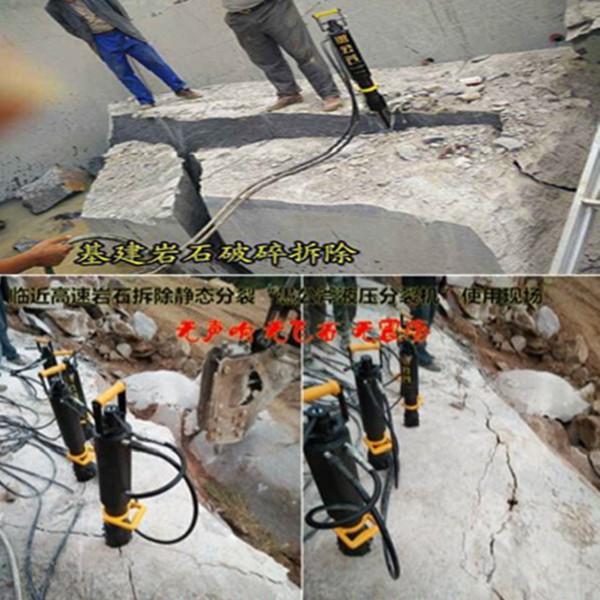 青海果洛有机器开采岩石的吗分裂机劈裂机16年专业制造