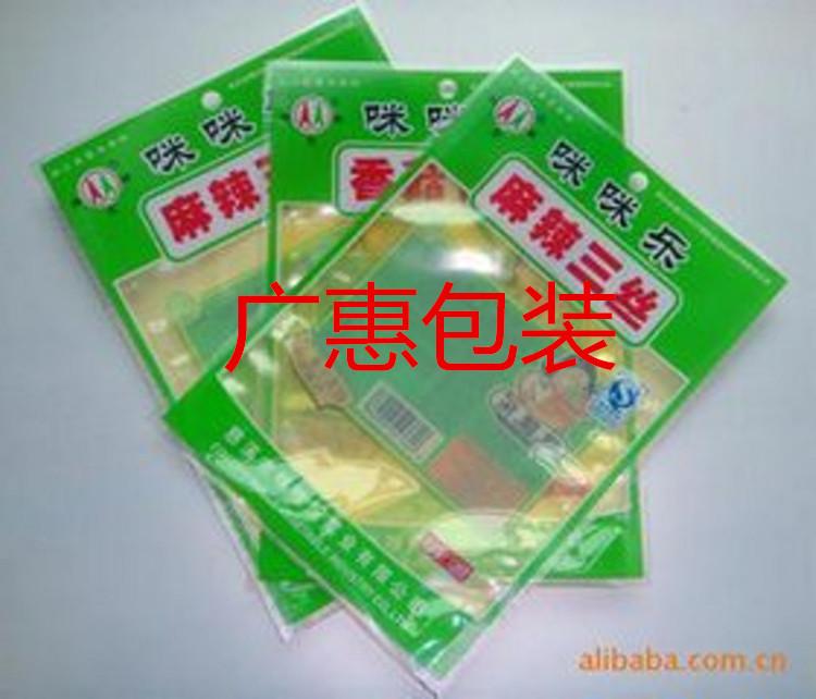 供应海南食品包装印刷真空袋万宁真空袋厂家
