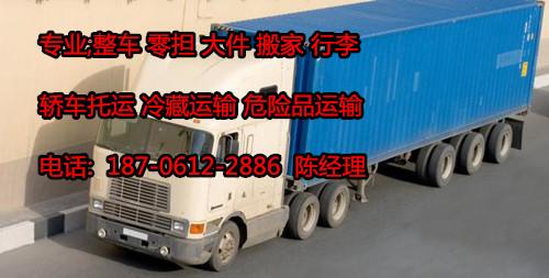 从江阴到老河口物流货运公司欢迎您