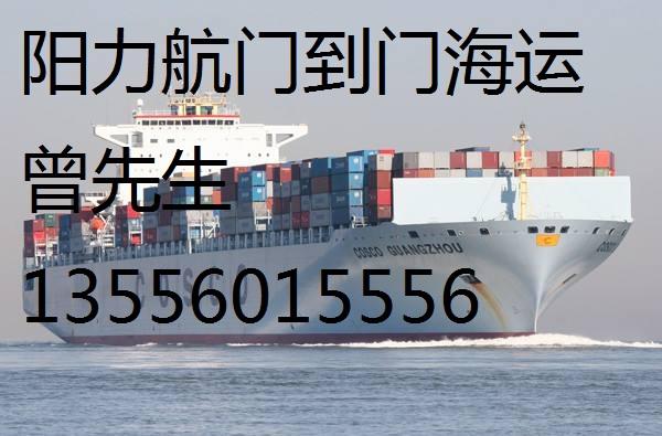 江西九江走船到福建南平集装箱水运运输,周期多久