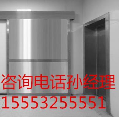 烟台x光室铅门报价厂家联系电话15553255551