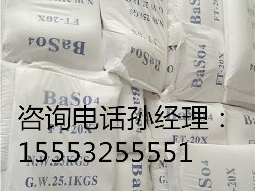 福建射线防护硫酸钡水泥安装厂家批发价格