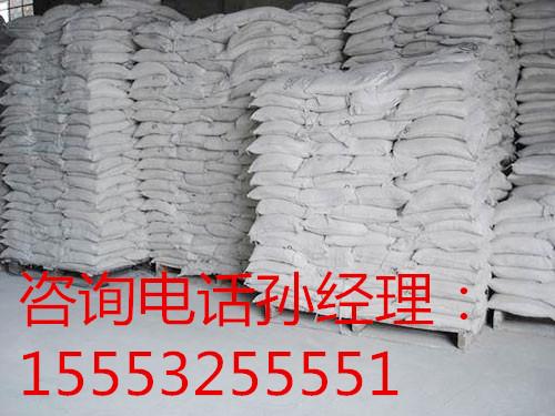 浙江硫酸钡施工厂家批发价格