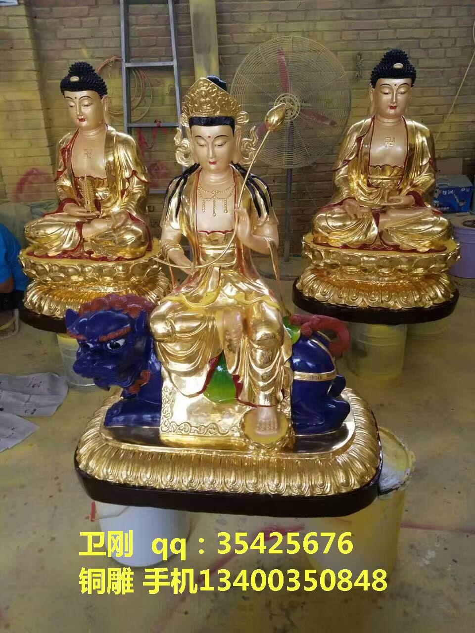 大型铜佛像铸造厂、铜雕佛像厂、铜雕文殊普贤、铜雕工艺品