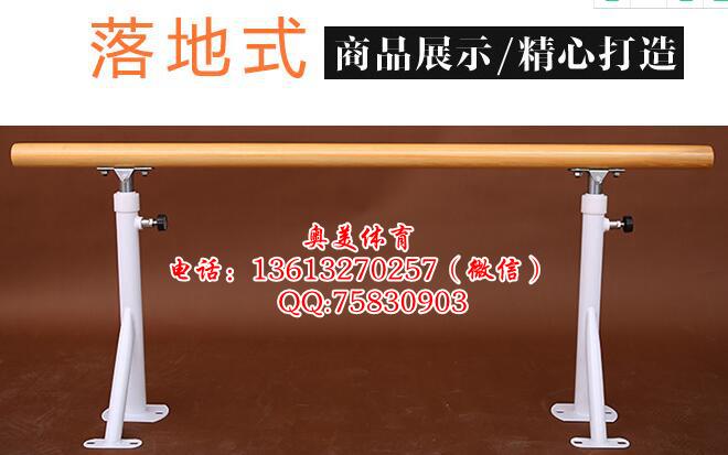 西藏自治阿里改则县专业舞蹈室把杆定制