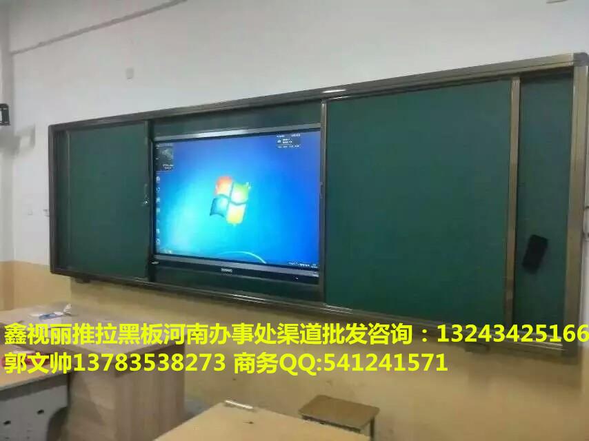 鑫视丽TV4-1300多媒体电教室推拉组合黑板、多媒体钢制讲台河南渠道批发报价