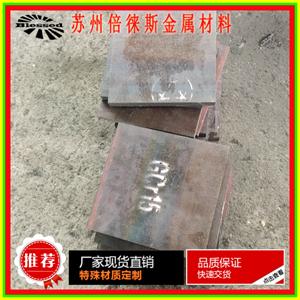莆田GCr15板材兴澄特钢材料