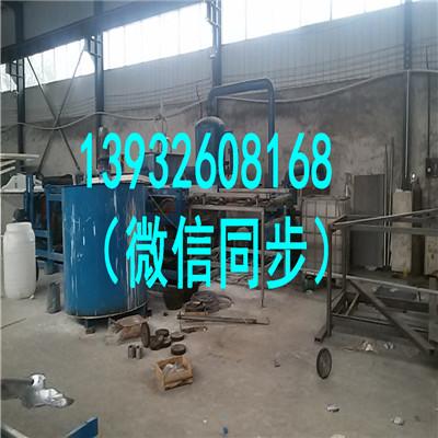 匀质板设备滁州-硅质板聚苯板设备结构相同吗