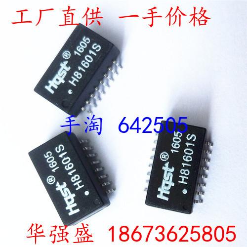 铜陵S16104G10G工业级网络变压器售后_云南商机网招商代理信息