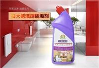 中山福利洁白大侠系列洁厕除垢剂 去污剂