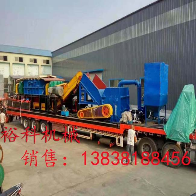 甘肃省13838188456废料破碎机更新完善技术专业定制