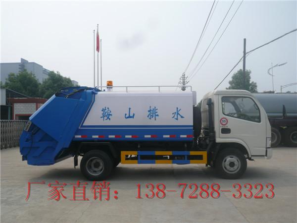 苏州城市渣土垃圾车直销