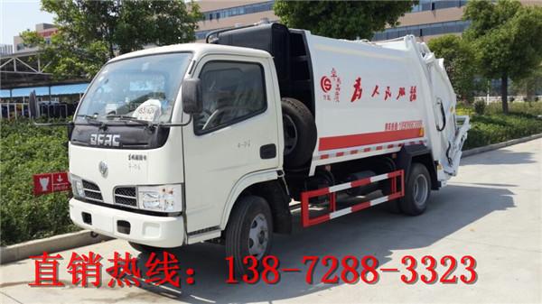 衢州城市垃圾车多少钱