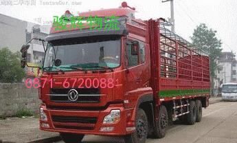 昆明到大理白族货运公司087167124062欢迎您13354933983