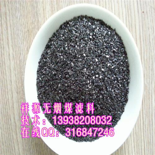 重庆2-4mm无烟煤滤料技术指标@公司资讯!