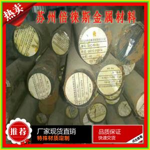 金华20CrMnMo圆钢特钢线材厂家