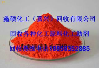 商洛收购积压聚乙二醇报价高