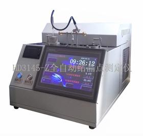 北京燕山供应全自动结晶点测定仪