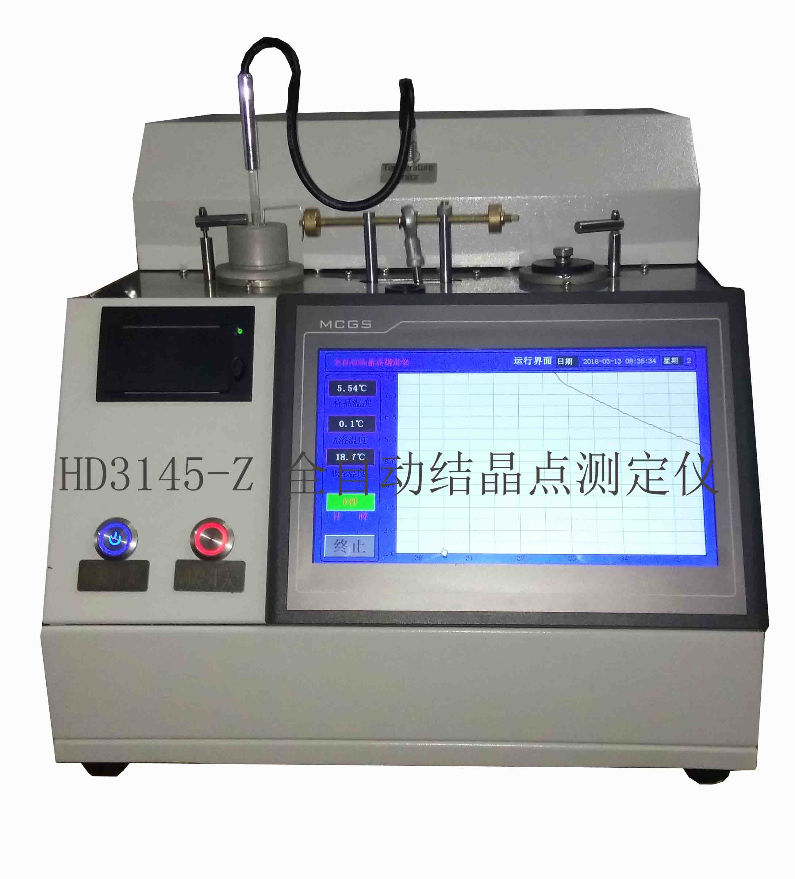 供应广西HD3145-Z全自动结晶点测定仪